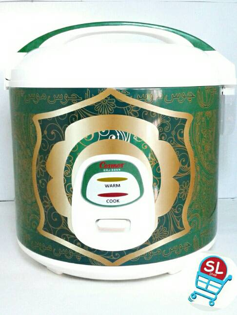 Rice Cooker Cosmos CRJ-3255 (Kaligrafi)