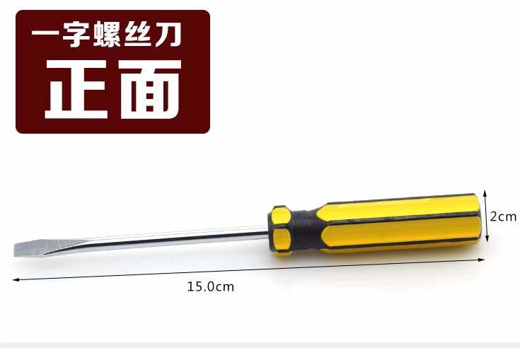 Tool Kit Set 11 In 1 Obeng, Tang, Cutter, Obeng Tester, Meteran, Kunci L