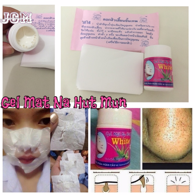 GEL MAT NA HUT MUN WHITE ORIGINAL / GEL PENCABUT KOMEDO