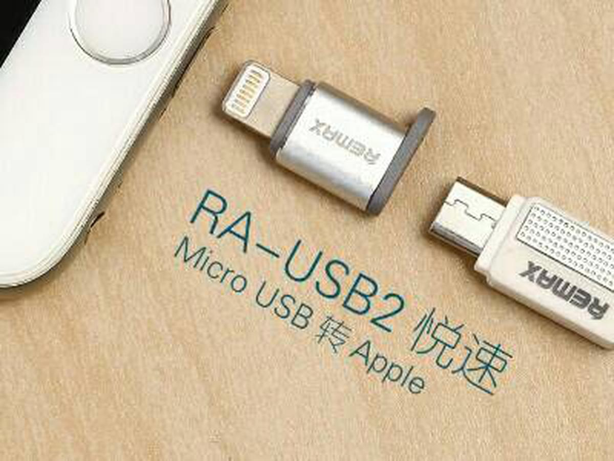 Adapter Converter Micro USB To Lightning Port Iphone RA Murah