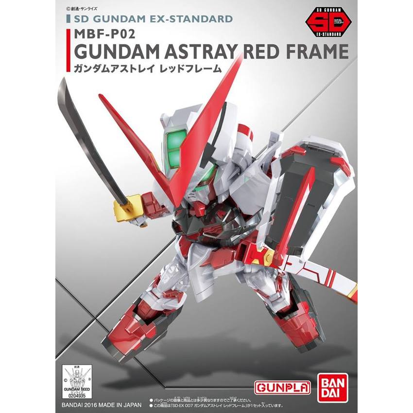 Bandai Astray Red Frame SD EX Standard