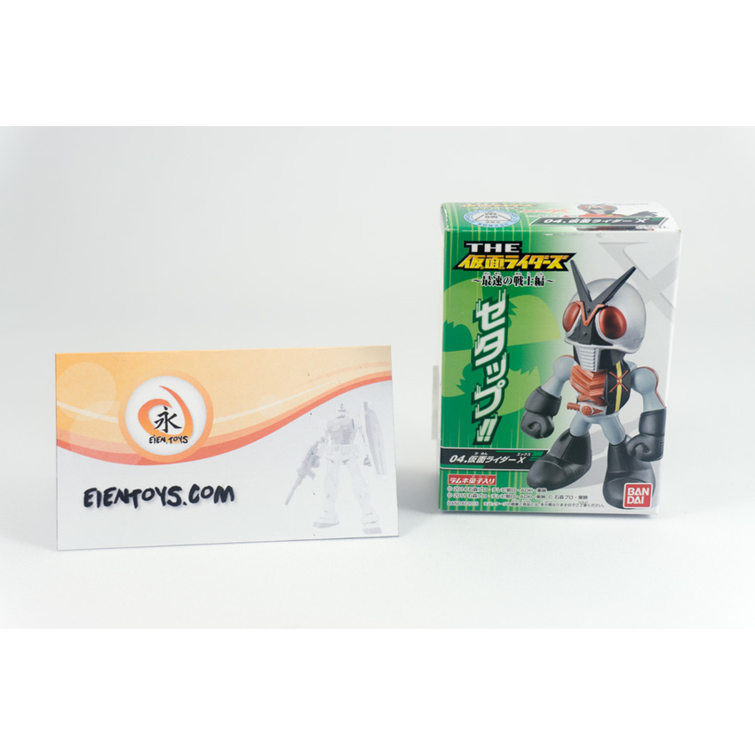 Bandai Candy Toys The Kamen Riders 04 Kamen Rider X