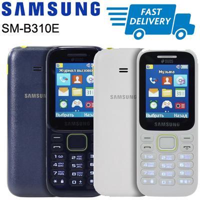Jual Samsung B310e Piton Guru Music 2 Freelance Ponsel Tokopedia