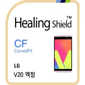 Healing Shield Curved Fit LG V20