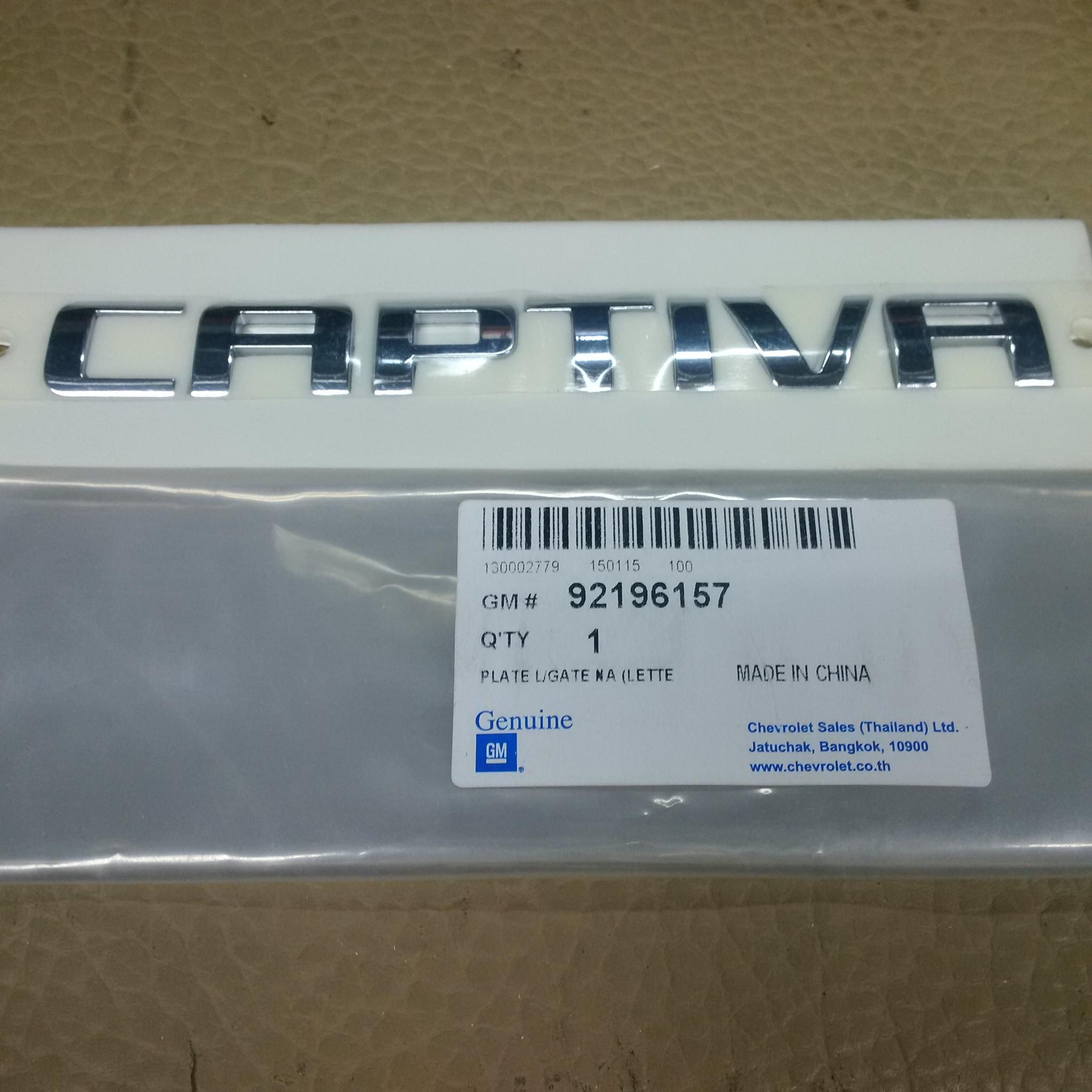 Chevrolet Captiva Logo Kaufen ✓ All About Chevrolet