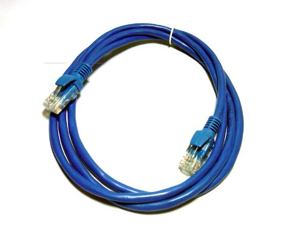 jual kabel lan 1 5 m terpasag konektor rj45 grosir kabel komputer tokopedia. Black Bedroom Furniture Sets. Home Design Ideas