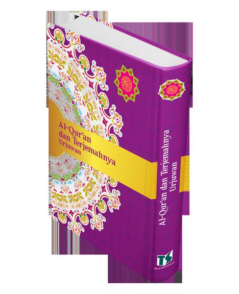 Al-Qur'an Urjuwan