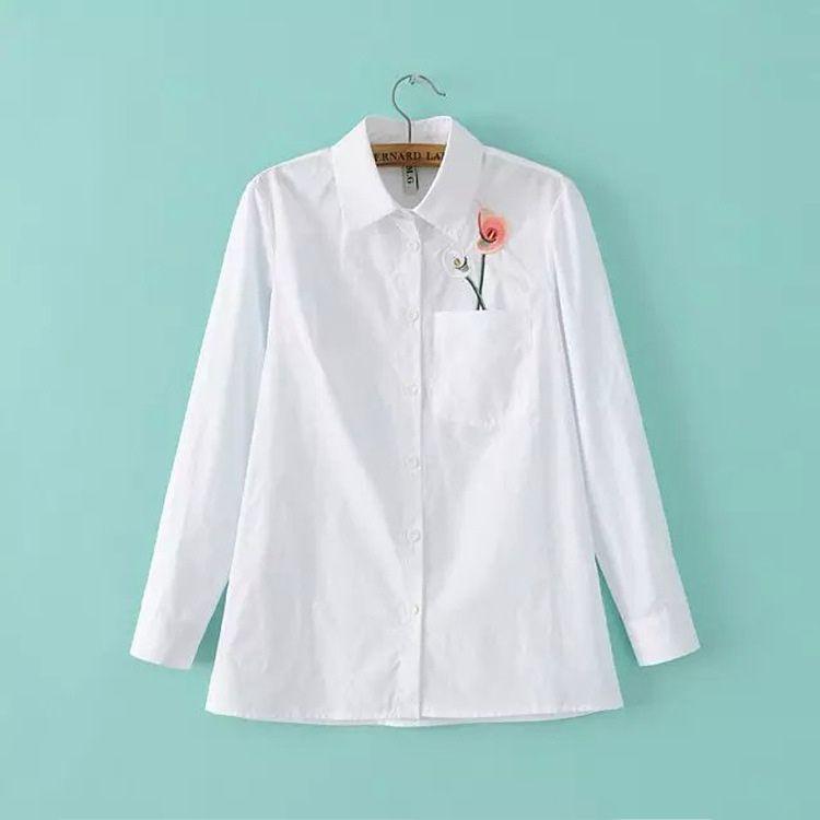 Jual 22061 Baju Kemeja Putih Cewek Korea Kantong Muncul