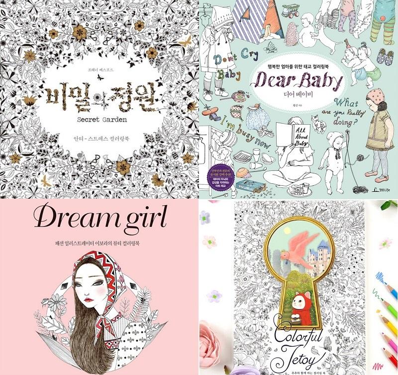Jual Coloring Books Secret Garden Enchanted Forest Cafe Alice Doodle