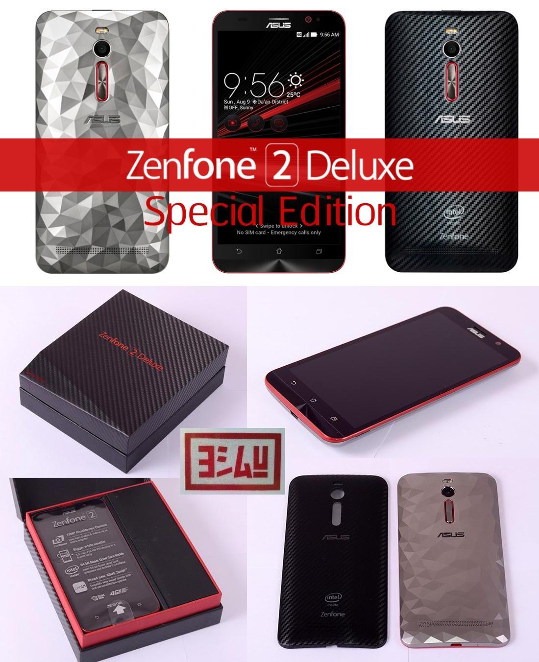 Jual Asus Zenfone 2 Deluxe ZE551ML Special Edition Gt RAM