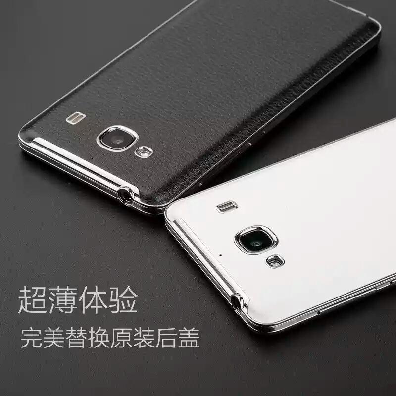 Back Case Leather Back Cover Xiaomi Redmi 2 Hitam Price List Update