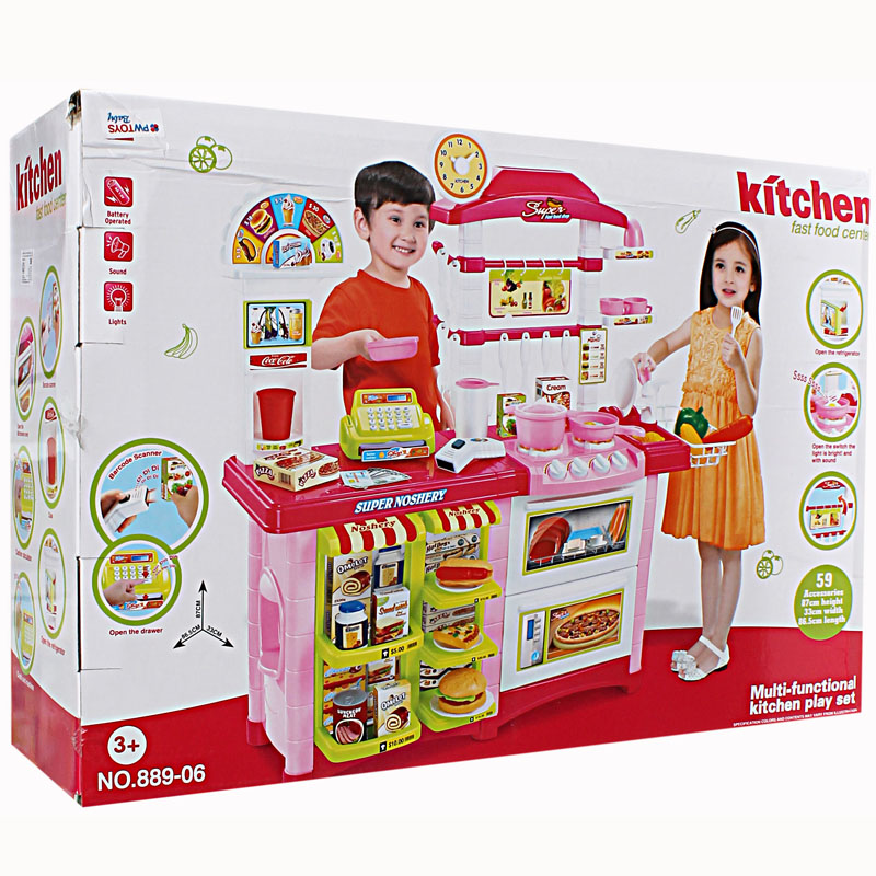 Jual kitchen set fast food center mainan anak edukasi for Kitchen set anak