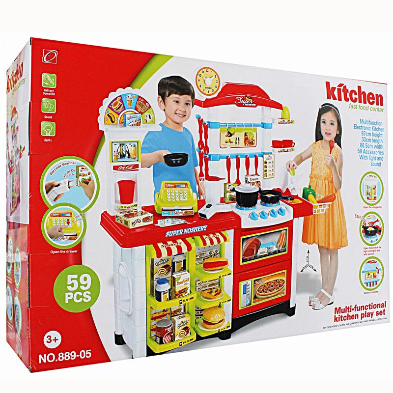 Jual kitchen set fast food center mainan anak edukasi for Kitchen set mainan