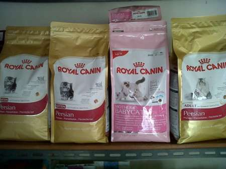 Harga Dog Food Royal Canin