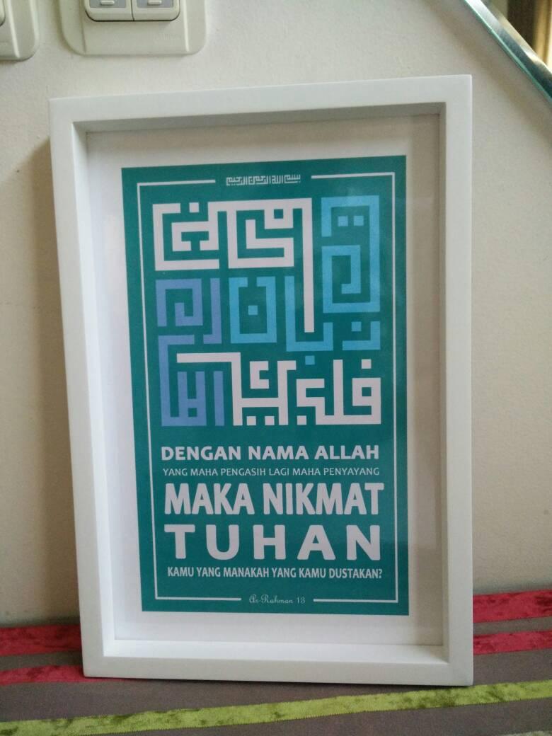 Kaligrafi Surat Ar Rahman Ayat 13 Uk 20x30