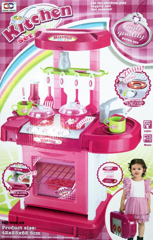 ... Pink Masak Masakan Detail Gambar Kitchen Set Koper Mainan Anak Terbaru 15 ...