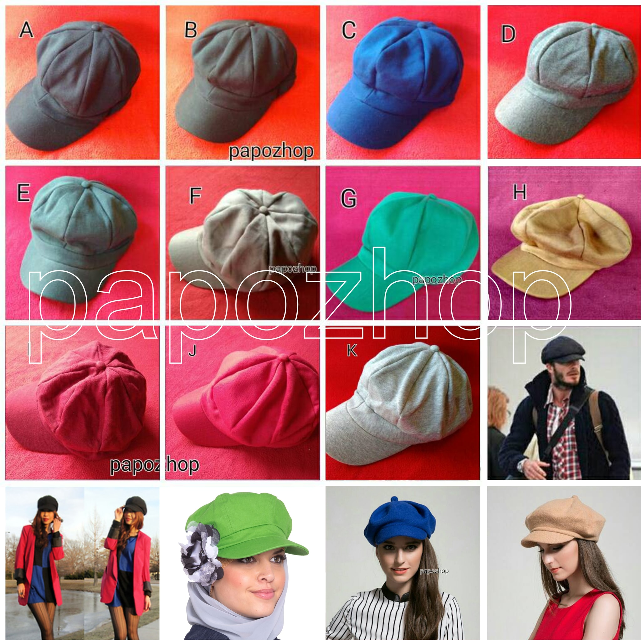 paper boy hat Newsboy caps - the newsboy hats- sometimes called big and/or small apple, paperboy hat, and the newsy hat- features its button-top, flat cap style and stiff, with a rounded brim.