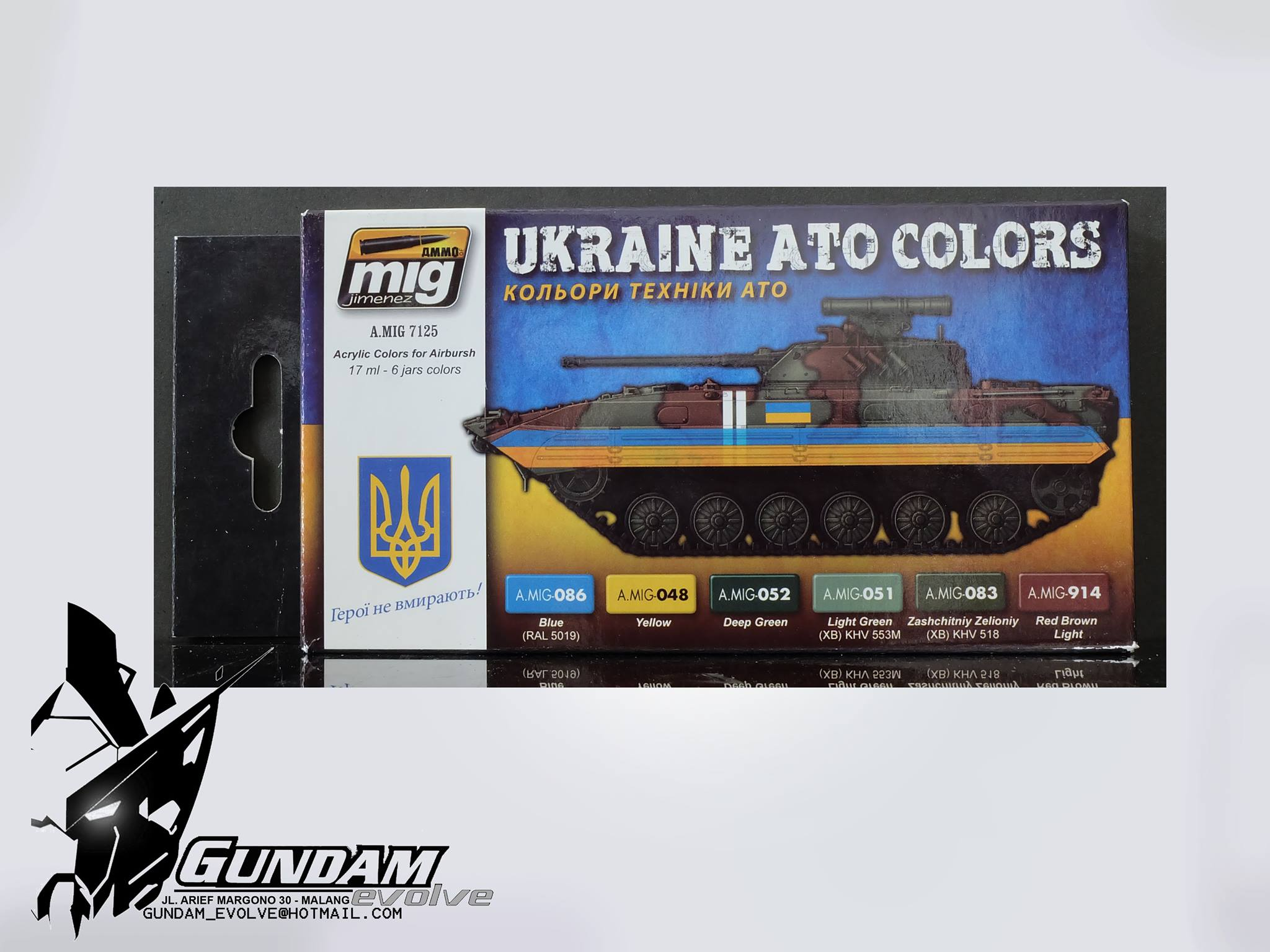 MIG Acrylic Set (6x17ml) : Ukraine ATO Colors