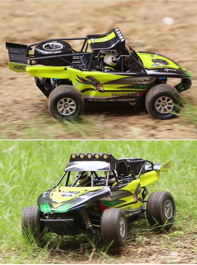 HobbyMall - RC WL Toys Vortex K929