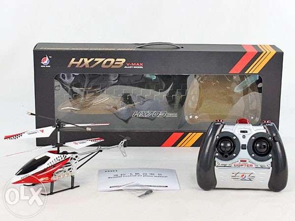 HX703 Gyro (Mini size)