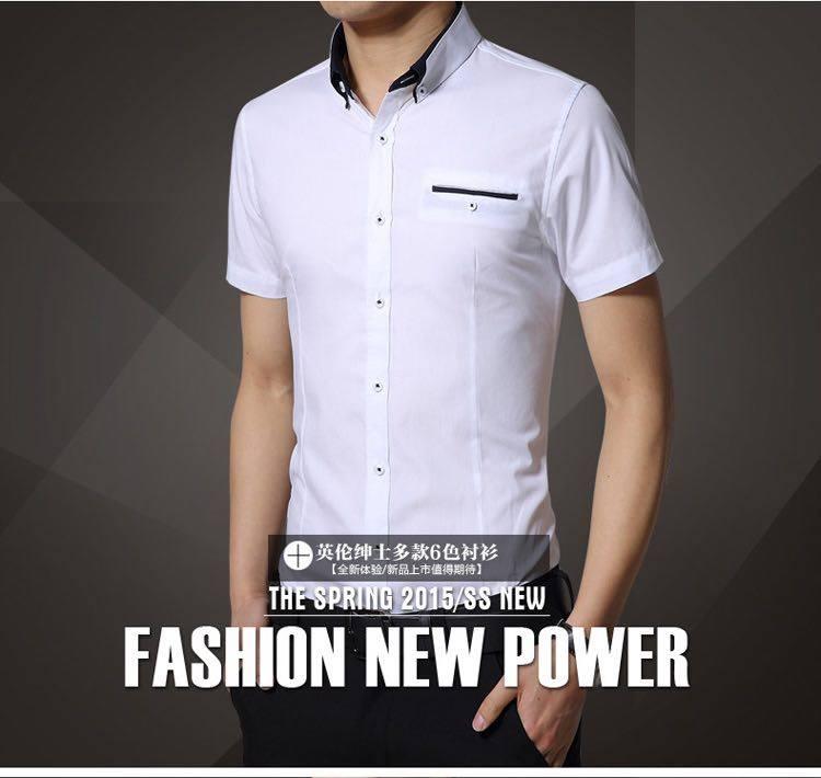 Jual Baju Kemeja Pria Putih Polos Kerja Kantor Formal Lengan Pendek