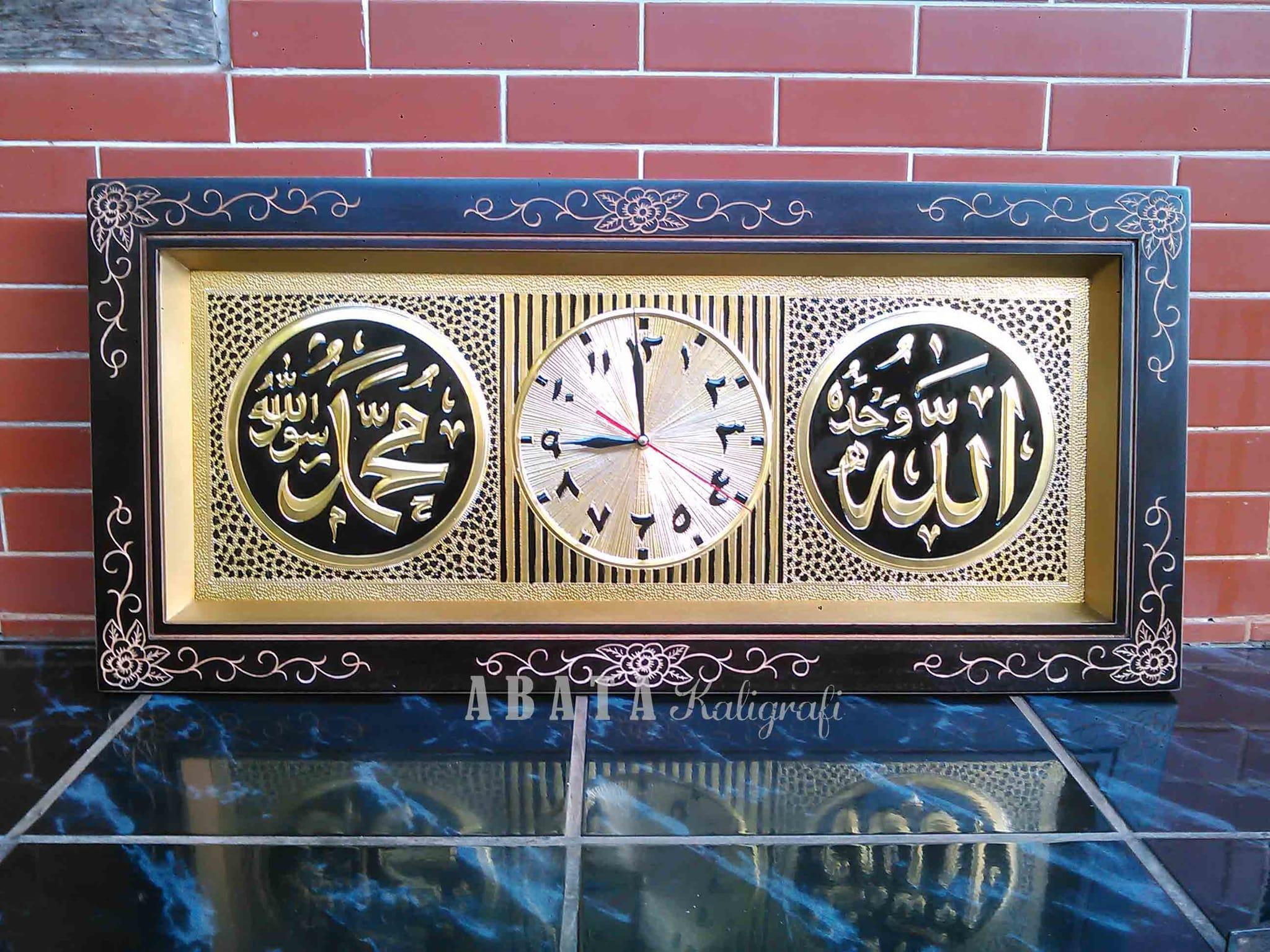 Ogana Clock Jam Dinding Gambar Kaligrafi 3d - Daftar Harga Terbaru ... 82da54cb8d