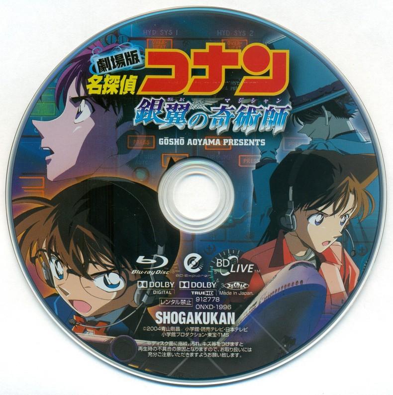 Anime Baru Detective