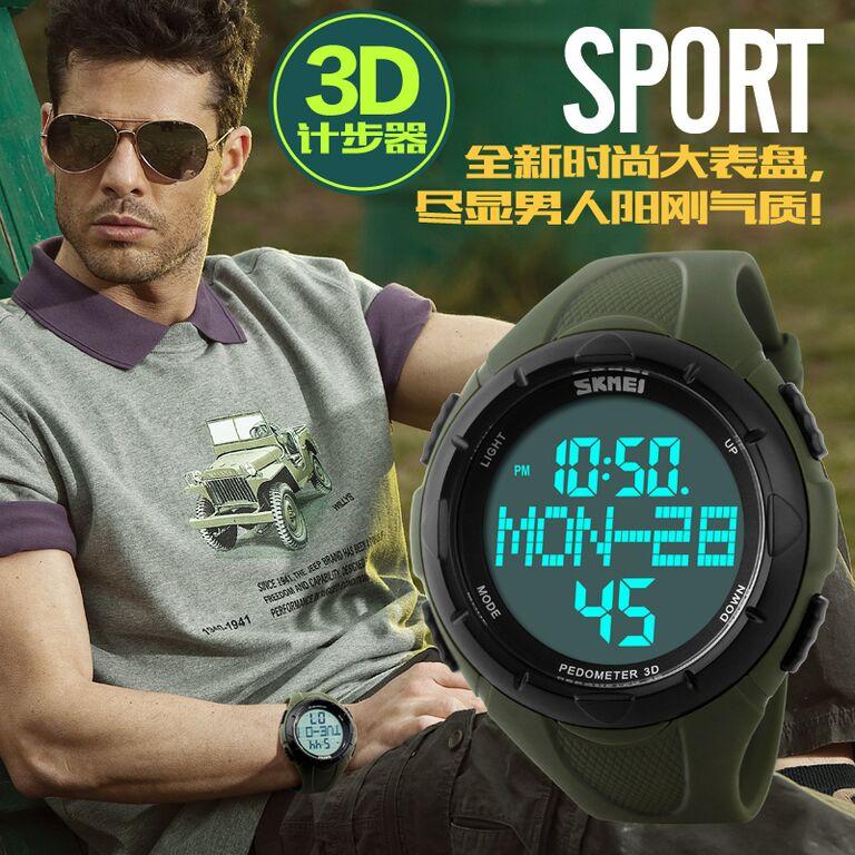 SKMEI S-Shock Pedometer Sport Watch Water Resistant 50m - DG1122S ORI