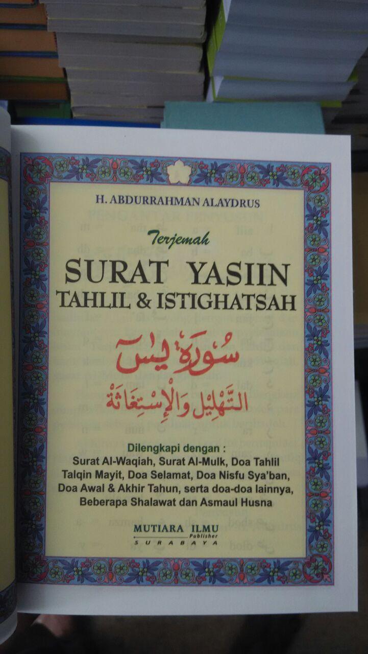 Yasin 224 Halaman Full Colour Tanpa Cover