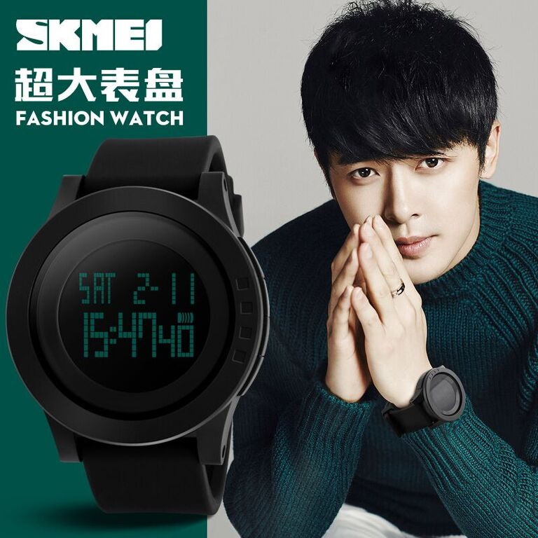 SKMEI Trendy Men LED Display Watch WaterResistant50m DG1142 Black 1142