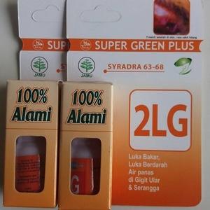 super green plus 2lg