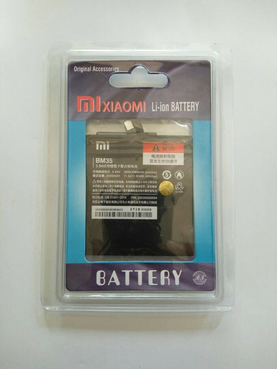 Jual Baterai Batre Bm35 For Xiaomi Mi4c Fahir Battery Original Aien Acc Tokopedia