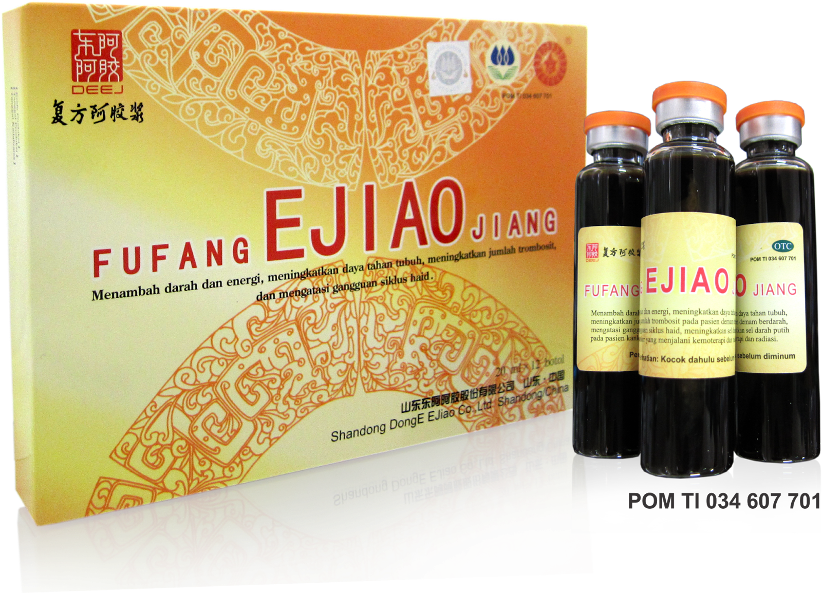 Image result for fufang ejiao