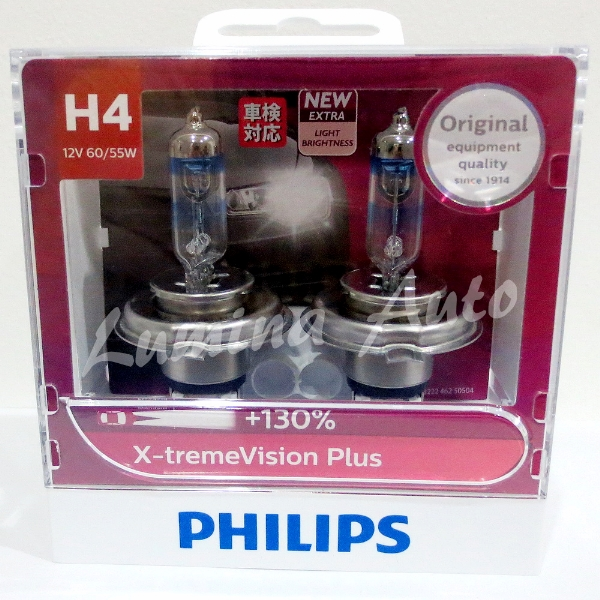 jual philips x treme vision plus h4 60 55w lampu mobil. Black Bedroom Furniture Sets. Home Design Ideas