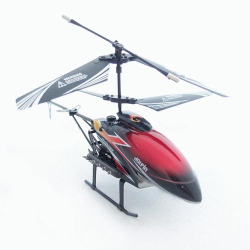 HobbyMall - RC Helikopter DF667