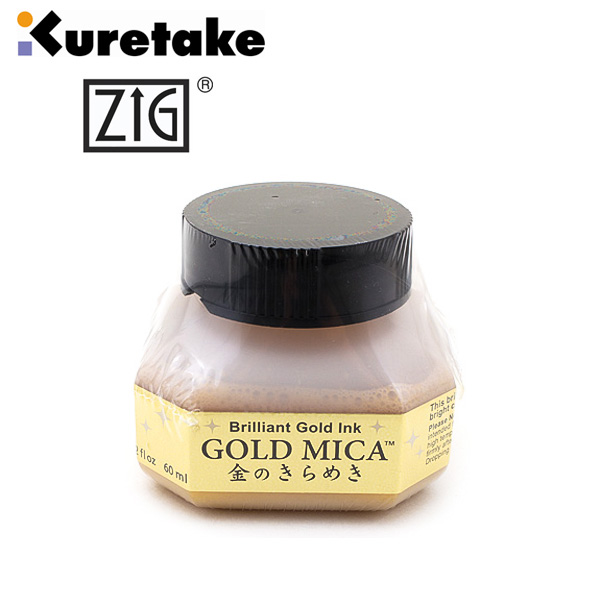 kuretake gold mica ink 7