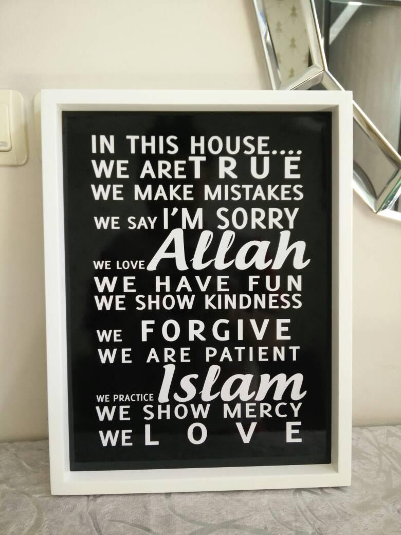 Jual Pajangan Bingkai Poster Quote Islam Frame 3d Uk 30x40  efe52c1d94