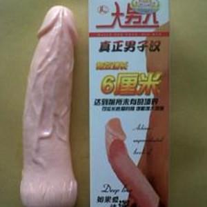 Jual Kondom Silikon Di Lampung