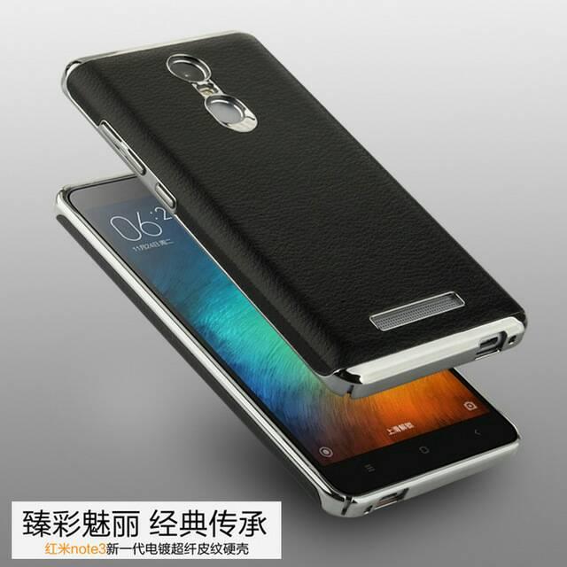 Jual Casing Xiaomi Redmi Note 3 Pro Back Case Cover Leather Kulit Sederhana Case Tokopedia