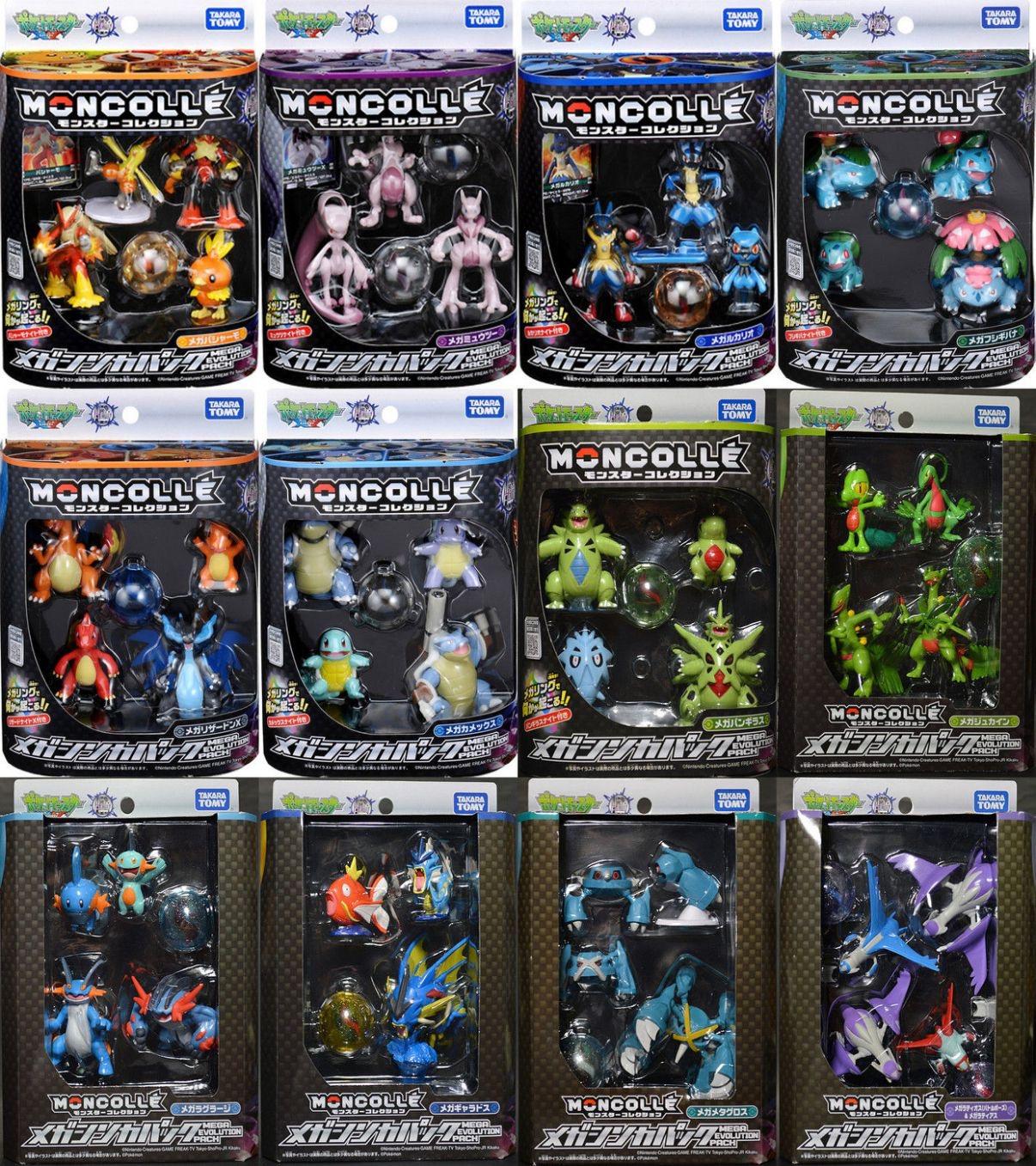 Jual Pokemon Moncolle Figure Mega Evolution Figure Pokemon