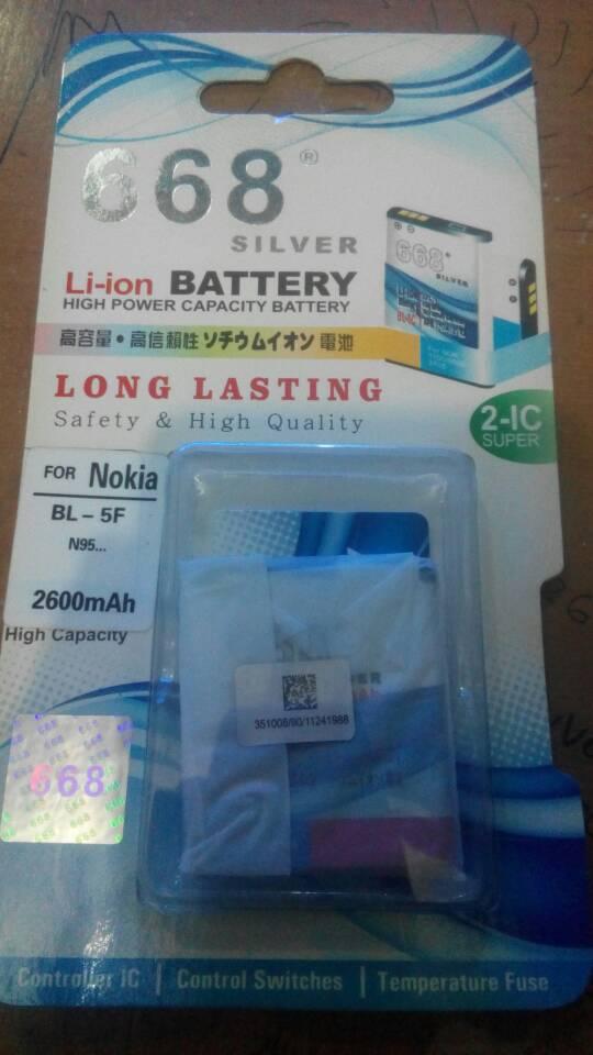 Baterai Nokia Bl-5f / Baterai Nokia Double Power