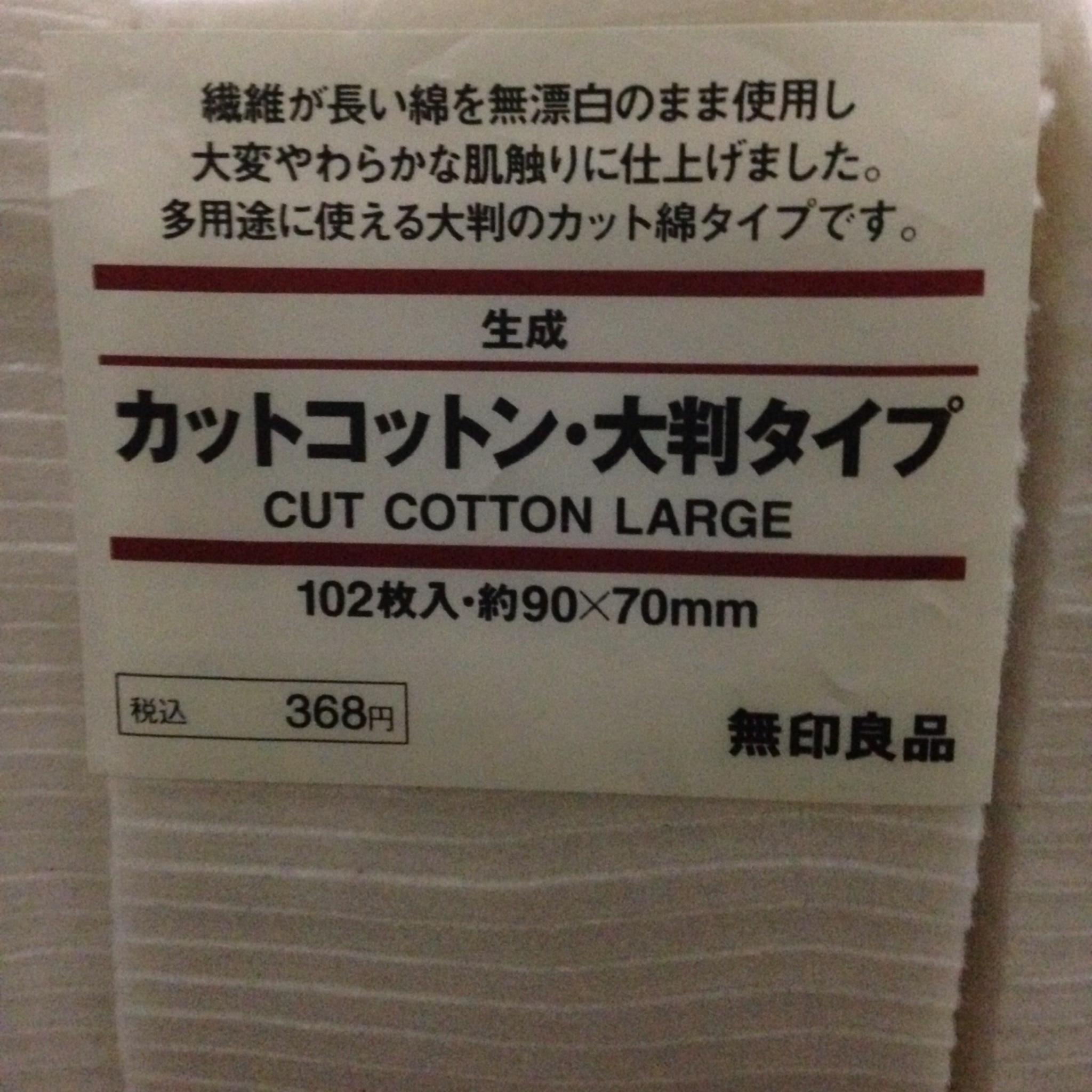 Muji Kapas Organic 10 Lembar Cotton Daftar Harga Terbaru Dan Jepang Authentic Original Organik Impor Ecru Vape Vapor Japan Online Source Jual 102 97cm