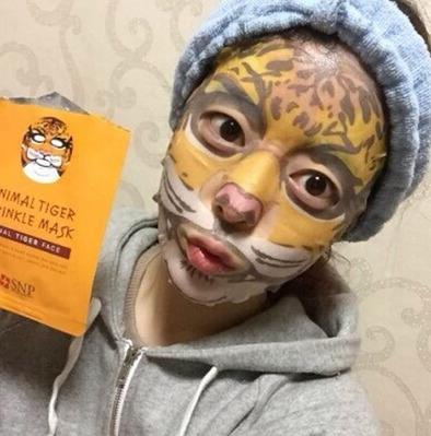 Jual SNP Animal TIGER WRINKLE Face Mask/Masker Wajah