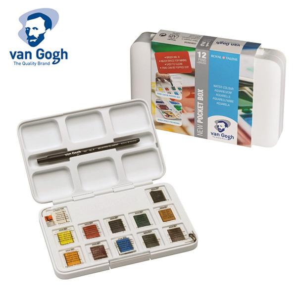 Van Gogh 12 Pan + 3 Pans Watercolor Pocket Box