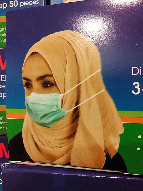 Masker HIJAB Dispossible (Merk OneMed/Earloop Jilbab)