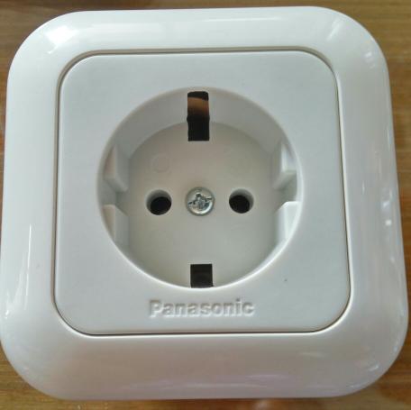 Jual Stop Kontak Panasonic Inbow