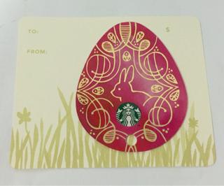 Starbucks card special easter egg edition warna pink saldo 0