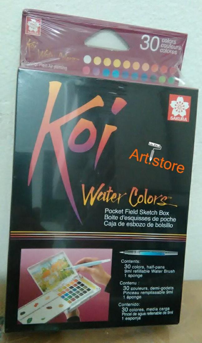 SAKURA Koi Watercolor 30 Colors Set