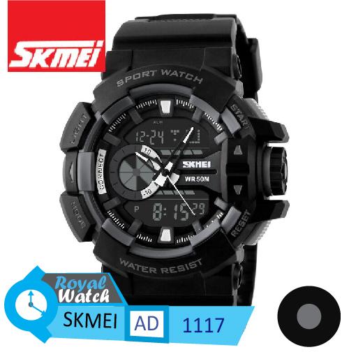 SKMEI jam tangan pria AD1117 hitam/abu-abu