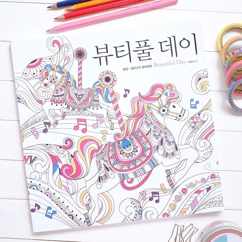 Jual Beautiful Day Coloring Book